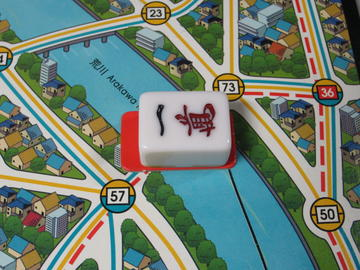http://jongrogue.osdn.jp/images/DecaLoader/wiki/rule/l/IMG_3249.JPG