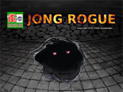 http://jongrogue.osdn.jp/x/index.php?JongRogue-PR