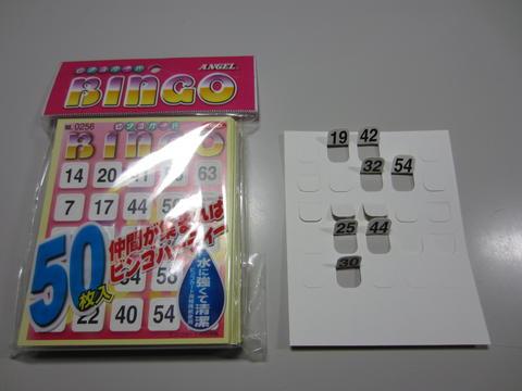 http://jongrogue.osdn.jp/images/Willzard/wiki/l/IMG_2818.JPG
