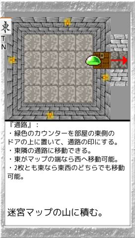 http://jongrogue.osdn.jp/images/blog/2015-12/cc-dungeon-tn-1.png