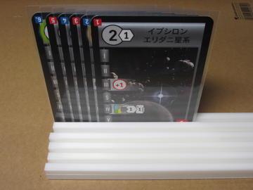 http://jongrogue.osdn.jp/images/blog/2016-04/l/IMG_3238.JPG