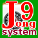 http://jongrogue.osdn.jp/x/